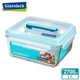 (任選)Glasslock強化玻璃微波保鮮盒 - 長方形附提把2700ml