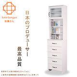 【Sato】DOLLY朵莉五抽單門SMART置物櫃‧幅45cm