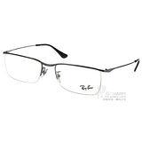RayBan 光學眼鏡 簡約別緻細眉框款(銀-黑) #RB6370D 2502