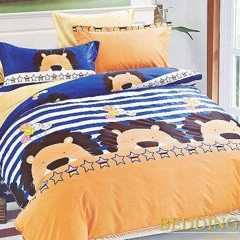 【BEDDING】森林之王-橘 100%棉雙人加大床包枕套三件式