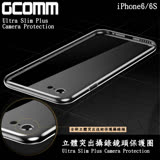 GCOMM iPhone6/6S 4.7吋 Ultra-Slim Crystal Plus 超薄清透柔軔鏡頭加強保護殼 清透明