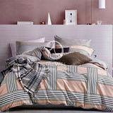 【簡約風度】雙人純棉四件式涼被床包組(咖)