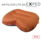 【瑞士EXPED】AIR PILLOW LITE空氣枕頭(M)