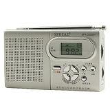 SPREAD 數位收音機 (SP-LCD2001)