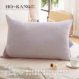 HO KANG 科技纖維吸濕排汗涼感枕 2入
