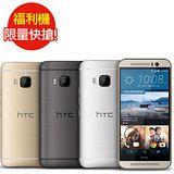 福利品HTC One M9 5吋八核心智慧手機LTE(3G/32G) (七成新B)