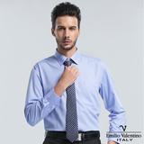 Emilio Valentino 范倫提諾仿天絲素面長袖襯衫-藍