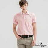 Emilio Valentino范倫提諾都會經典短袖襯衫-粉紅