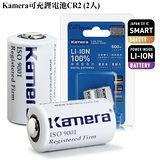 Kamera For CR2/CR15270 3V 鋰電池(可重複充電)*2入適:拍立得 ,警報機車鎖