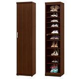 【顛覆設計】克雷布1.3尺胡桃色高鞋櫃