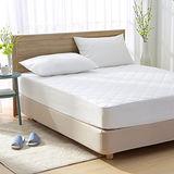 MONTAGUT-床包式保潔墊-單人