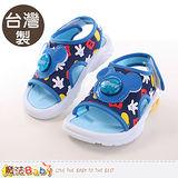 魔法Baby~童鞋 台灣製迪士尼米奇正版閃燈涼鞋 sh9811