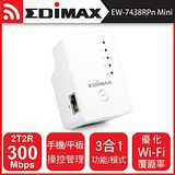 EDIMAX 訊舟 EW-7438RPn Mini N300 Wi-Fi多功能無線訊號延伸器