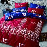 【原創本色】倫敦之夜 舒柔棉加大四件式被套床包組