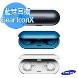 Samsung Gear IconX (SM-R150) 藍芽耳機(黑/藍/白)-【送NIKE運動頭帶+Fitty冰肌巾+Samsung手機吊飾】