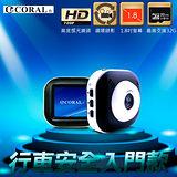CORAL DVR-318(熊貓眼小巧型)行車記錄器