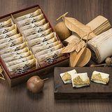 【華膳空廚】阿里山方塊酥(20入/盒)(3盒/組) (含運)