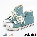 【Miaki】休閒鞋韓系丹寧平底高筒帆布包鞋 (卡其色 / 藍色)