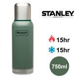 【美國Stanley】經典系列真空保溫保冷瓶 750ml(錘紋綠)
