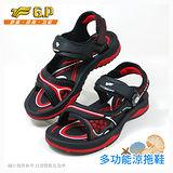 【G.P 親子同樂氣墊涼鞋】G6917-14 黑紅色 (SIZE:37-44 共二色)