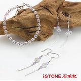 石頭記 白水晶套組-新魅力(3入組)