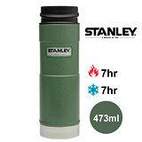 【美國Stanley】經典單手保溫咖啡杯473ml