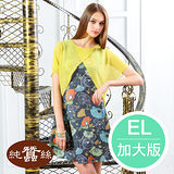 【岱妮蠶絲】日本畫流行兩件式罩衫蠶絲洋裝 加大EL
