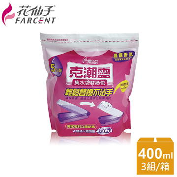 【克潮靈】集水袋補充包400ml-晨露香氛(5入/組,3組/箱)~箱購(3箱入) DD5252BBFX3