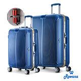 Rowana 金屬華麗杯架PC鋁框行李箱 25+29吋(冰晶藍)