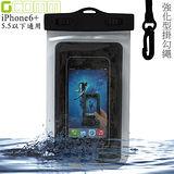 GCOMM iPhone6/6S Plus 5.5吋 以下通用 IPX8 雙扣鎖高規格手機防水袋 清透明