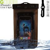 GCOMM iPhone6/6S Plus 5.5吋 以下通用 IPX8 雙扣鎖高規格手機防水袋 清透黑