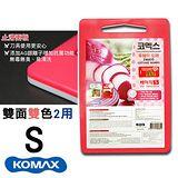 韓國KOMAX 紅白兩用砧板 S