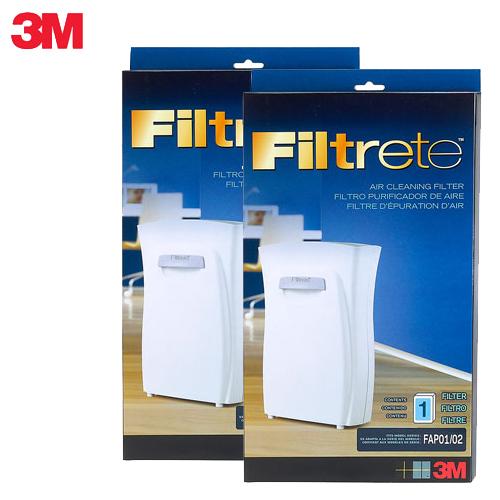 3M 淨呼吸空氣清靜機超濾淨型專用濾網-5坪8坪適用 (CHIMSPD-02UCF) 2入組- 限時特賣2件8折
