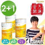 Vita Codes 大豆胜肽群精華罐裝450g 陳月卿推薦 附湯匙+料理食譜 (買2送1超值組)