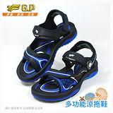 【G.P 親子同樂氣墊涼鞋】G6917-23 寶藍色 (SIZE:37-44 共二色)