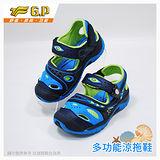 【G.P 快樂護趾童涼鞋】G6962B-22 淺藍色(SIZE:26-30 共三色)