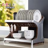【品愛生活】COOKTIME系列高級雙層碗盤瀝水架