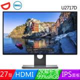 DELL 戴爾 U2717D 27型2K薄邊框液晶螢幕《原廠三年保固》