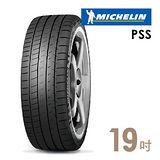 【米其林】PSS運動性能輪胎 送專業安裝定位235/35/19(適用Porsche 911-997等車型)