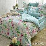 Tonia Nicole 東妮寢飾 蜜拉貝兒環保印染精梳棉兩用被床包4件組(雙人)