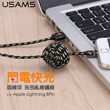 【USAMS】斑點帶球 Apple Lightning 8Pin 編織傳輸線 迷彩 1.5m 編織 鋁合金接頭 數據線