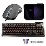 TESORO鐵修羅杜蘭朵終極版鍵盤紅軸中文+殺戮電競滑鼠+鐵修羅X1鼠墊