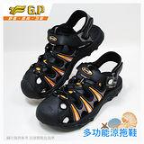 【G.P 休閒護趾涼鞋】G6913M-42 橘色 (SIZE:39-44 共二色)