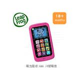 美國《LEAPFROG跳跳蛙》數數聰明小手機(粉)