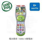 美國《LEAPFROG跳跳蛙》學習遙控器