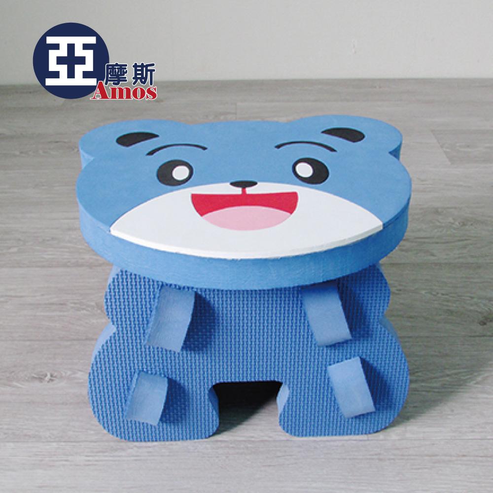【Amos】卡哇椅地墊小熊小圓椅/兒童椅