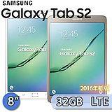 Samsung 三星 GALAXY Tab S2 VE 8.0 3G/32GB LTE版 (T719C) 8吋 八核心旗艦超平板電腦【送專用保護貼+平板立架+5200行動電源】