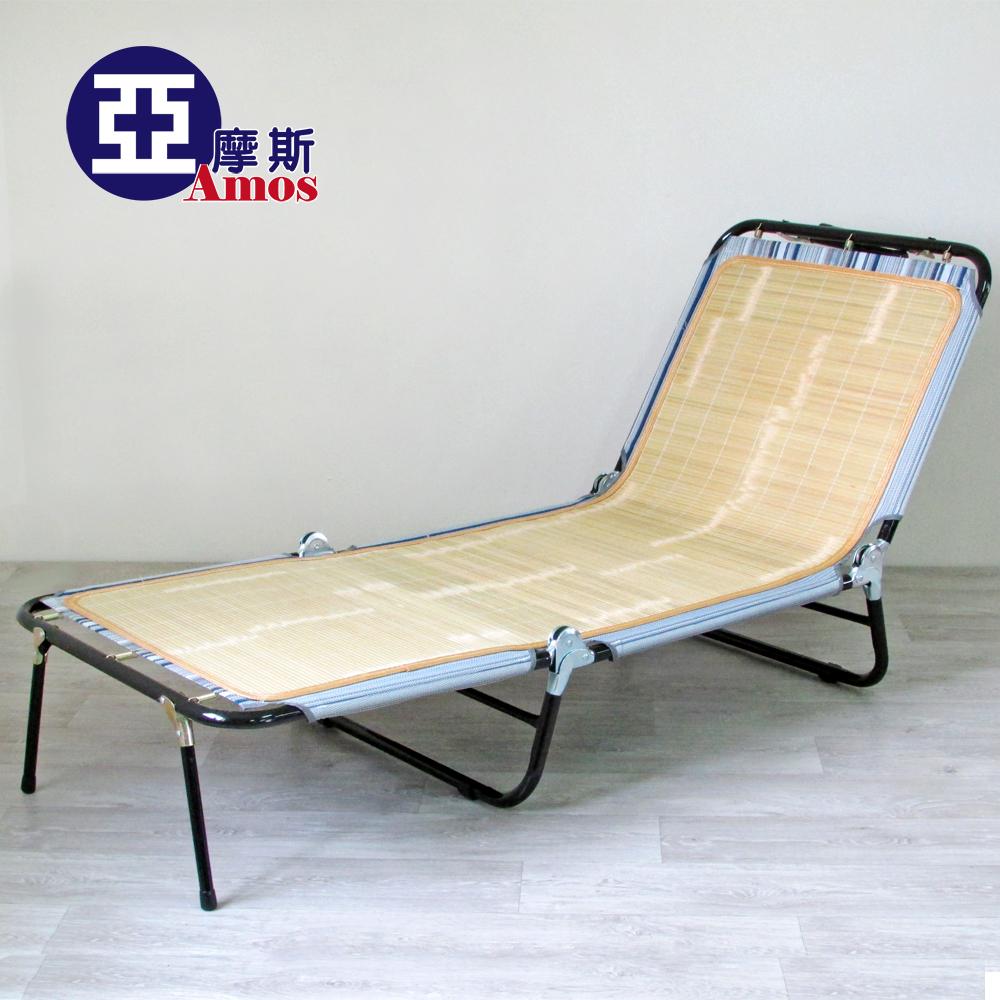 【Amos】和風五段式三折包床/折疊躺椅