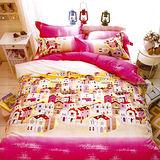 美夢元素 夢幻小屋 天鵝絨涼被床包組 雙人四件式