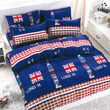 美夢元素 英倫鍾情 天鵝絨涼被床包組 雙人加大四件式